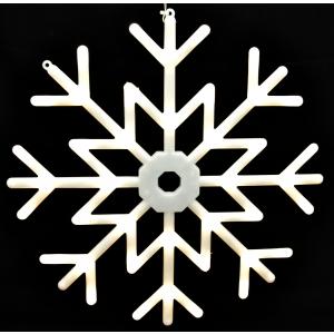Dekoratsioon Lumehelves 40cm 40sooja valge LED tulega