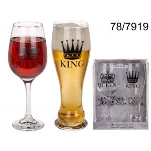 Klaaside komplekt , King & Queen, ca. 600ml & 430 ml kinkekarbis