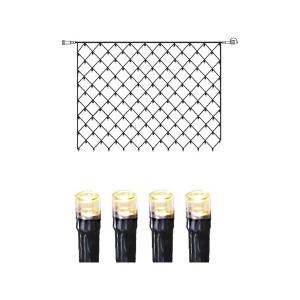 System Decor pikendatav valguskardin-võrk. 100 sooja valget LED tuld 2mx1,5m