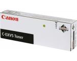 Tooner Canon IR1600/1610/2000/2010 must EOL