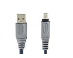 CL44002X USB 2,0 A otsik - Mini 5Pin 1,8m (digifotokas) EOL