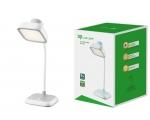 LED laualamp Modern, AC, 9W/740lm